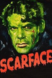 Лицо со шрамом / Scarface