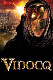 Видок / Vidocq
