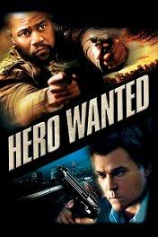 Разыскивается герой / Hero Wanted