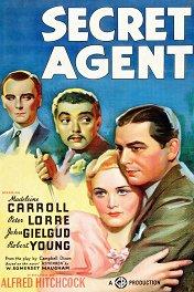Секретный агент / Secret Agent
