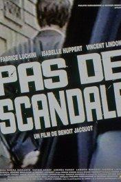 Только не скандал / Pas de scandale