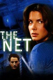 Сеть / The Net