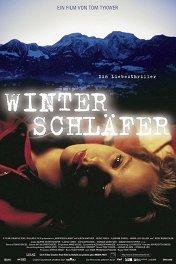 В зимней спячке / Winterschlafer