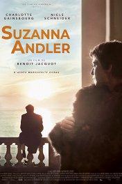 Сюзанна Андлер / Suzanna Andler