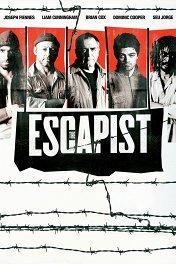 Побег из тюрьмы / The Escapist