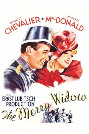 Веселая вдова / The Merry Widow