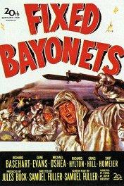 Примкнуть штыки! / Fixed Bayonets!