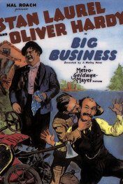 Большой бизнес / Big Business