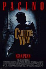 Путь Карлито / Carlito's Way
