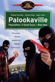 Город хулиганов / Palookaville