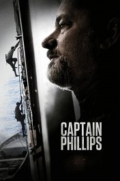 Капитан Филлипс / Captain Phillips