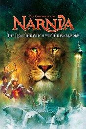 Хроники Нарнии: Лев, Колдунья и Волшебный шкаф / The Chronicles of Narnia: The Lion, the Witch and the Wardrobe