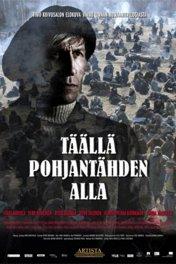 Здесь, под полярной звездой / Täällä Pohjantähden alla