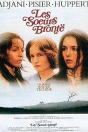 Сестры Бронте / Les soeurs Bronte