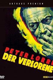 Потерянный / Der Verlorene