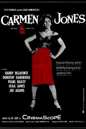 Кармен Джонс / Carmen Jones