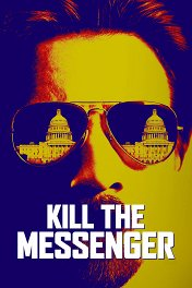 Убить гонца / Kill the Messenger