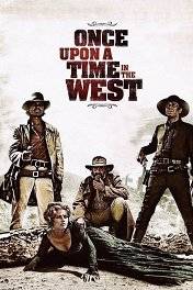 Однажды на Диком Западе / C'era una volta il West