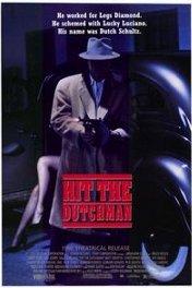 Убить «Голландца» / Hit the Dutchman