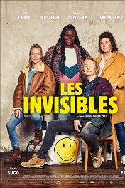 Невидимые / Les invisibles