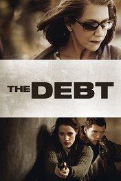 Расплата / The Debt