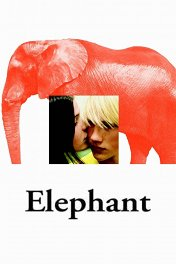 Слон / Elephant