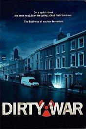 Грязная война / Dirty War