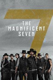 Великолепная семерка / The Magnificent Seven