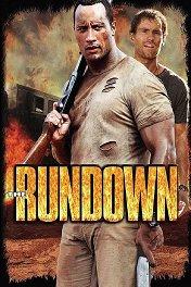 Сокровища Амазонки / The Rundown