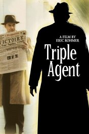 Тройной агент / Triple agent