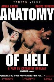 Порнократия / Anatomie de l'enfer