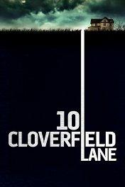 Кловерфилд, 10 / 10 Cloverfield Lane