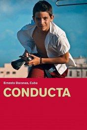 Поведение / Conducta