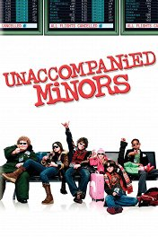 Дети без присмотра / Unaccompanied Minors