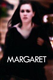 Маргарет / Margaret