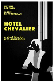 Отель «Шевалье» / Hotel Chevalier