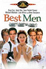 Настоящие мужчины / Best Men
