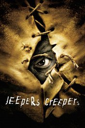 Джиперс Криперс / Jeepers Creepers