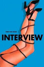 Интервью / Interview