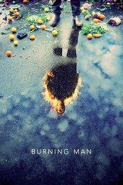Горящий человек / Burning Man