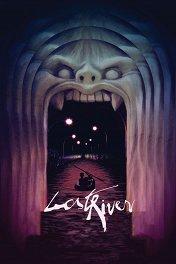 Как поймать монстра / Lost River