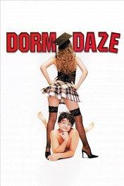 Переполох в общаге / National Lampoon Presents Dorm Daze