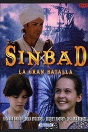 Синдбад и битва рыцарей Мрака / Sinbad: The Battle of the Dark Knights