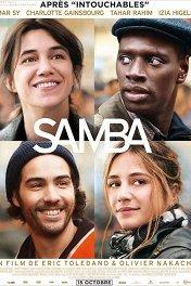 Самба / Samba