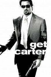 Убрать Картера / Get Carter