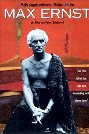 Max Ernst / Max Ernst: Mein Vagabundieren — Meine Unruhe