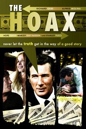 Мистификация / The Hoax
