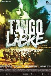 Танго либре / Tango libre