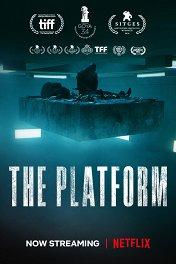 Платформа / El hoyo