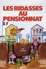 Новобранцы в пансионе / Les bidasses au pensionnat